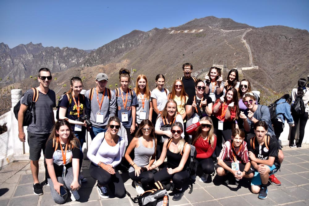 China Social Sciences Tour