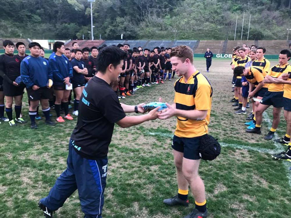 Japan School Rugby Tour