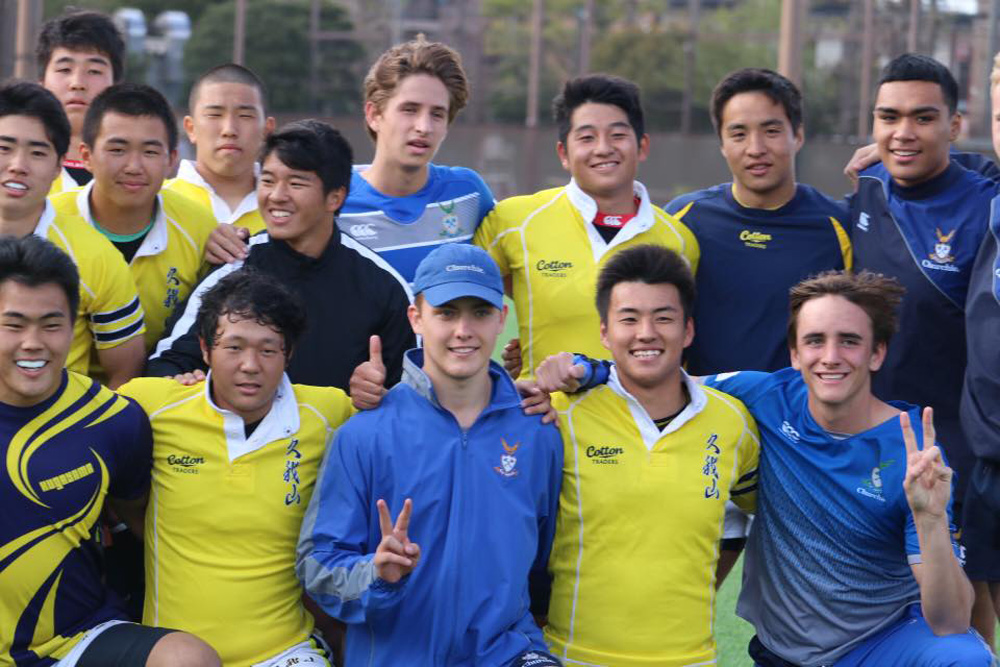 Japan Rugby World Cup School Tour